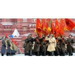 Оформление на День проведения военного парада на Красной площади в городе Москве