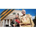 Оформление на 9 мая, День Победы