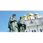 Товары для оформления на День Крещения Руси