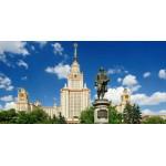 Оформление на День Московского университета (Татьянин день)