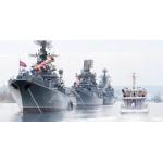 Товары для оформления на День ВМФ, Военно-Морского Флота