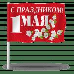 Флажки на палочке на 1 мая, праздник Весны и труда