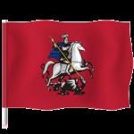 Флаг города Российской Федерации