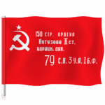 Флаги Победы