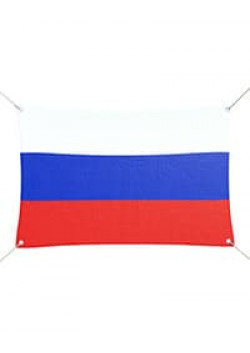 Флаг России для крепления на стену