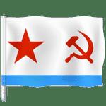 Флаг военно-морского флота СССР