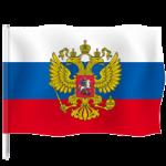Флаги России стандартный, на палочке, с бахромой