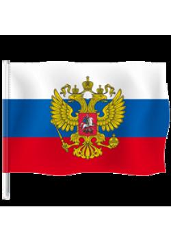 Штандарт (флаг) Президента Российской Федерации