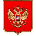 Гербы России, Москвы на пластиковых и деревянных щитах