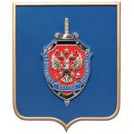 Гербы субъектов РФ, ведомств, произвольного дизайна