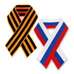 Георгиевская лента на День Победы