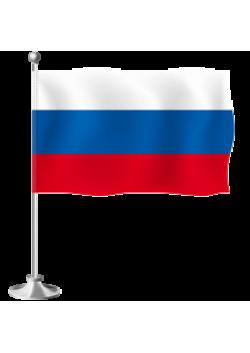 Флаг России c настольной подставкой