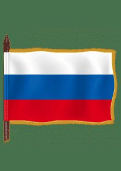 Знамя России с бахромой (100x150см)
