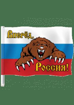 """Флаг Российской Федерации """"Вперёд Россия"""""""