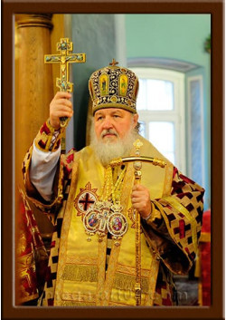 Портрет Патриарх Кирилл ПТ-5-2