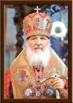 Портрет Патриарх Кирилл ПТ-5-4