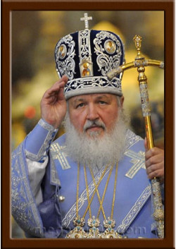 Портрет Патриарх Кирилл ПТ-5-5