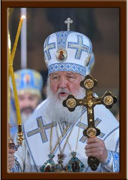 Портрет Патриарх Кирилл ПТ-5-7