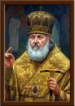 Портрет Патриарх Кирилл ПТ-5-8