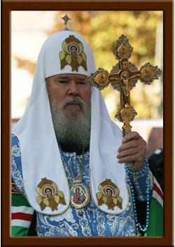 Портрет Патриарх Алексий II ПТ-25-2