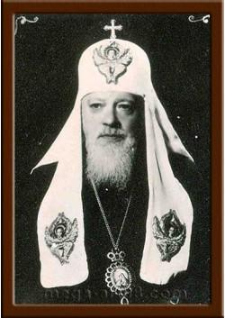 Портрет Патриарх Алексей I ПТ-28-2