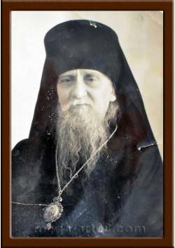 Портрет Патриарх Алексей I ПТ-28-3