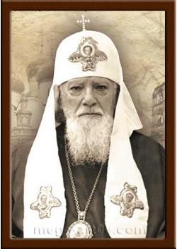 Портрет Патриарх Алексей I ПТ-28-4