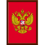 Символика Российской Федерации