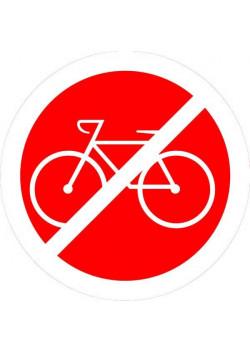 """Знак """"Проезд на велосипеде закрыт, проход с велосипедом запрещен"""" 001"""