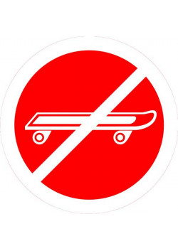 """Знак """"Въезд на скейте запрещен"""" 004"""