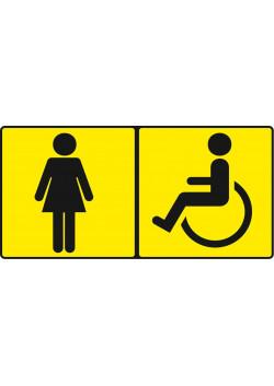 Знак «Туалет для инвалидов» I-07