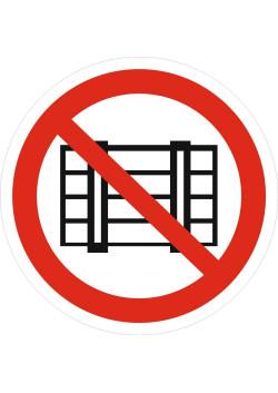 """Знак """"Запрещается загромождать проходы и (или) складировать"""" P-12"""