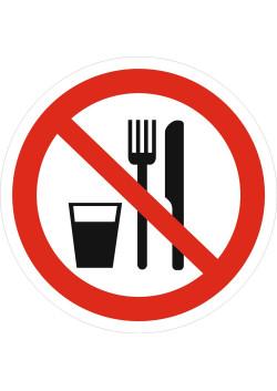 """Знак """"Запрещается принимать пищу"""" P-30"""