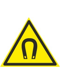 """Знак """"Магнитное поле"""" W-13"""