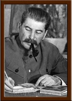 Портрет Сталин И.В. ПТ-14-3