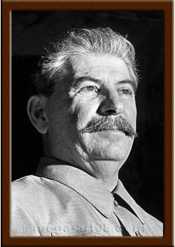 Портрет Сталин И.В. ПТ-14-4