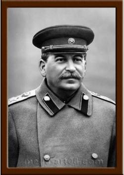 Портрет Сталин И.В. ПТ-14-5