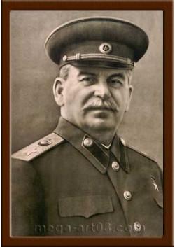 Портрет Сталин И.В. ПТ-14-7