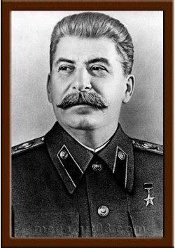 Портрет Сталин И.В. ПТ-14-8