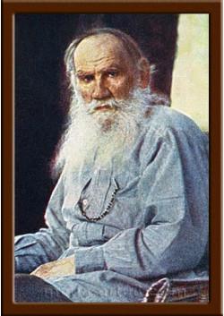 Портрет Толстого Л.Н. ПТ-15-2