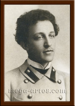 Портрет Блок А.А. ПТ-194-2