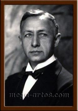 Портрет Бунин И.А. ПТ-202-1