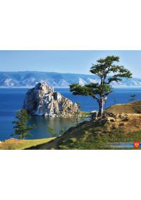 Постер «Байкал»