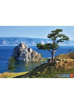 Постер Байкал из серии Красота России ПЛ-112