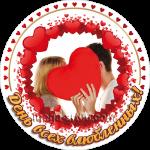 Наклейки на День Святого Валентина