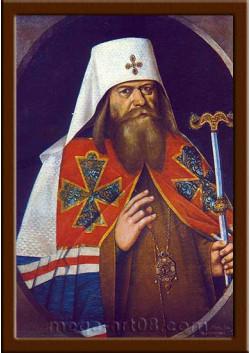 Портрет Патриарх Стефан Яворский ПТ-32-2