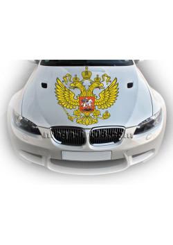 Наклейка на авто к 23 февраля НК-34