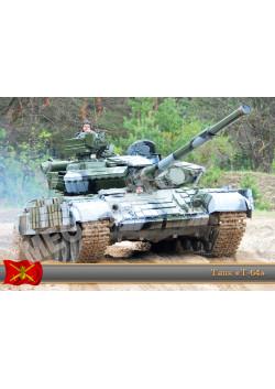 Постер Танк Т-64 ПЛ-145