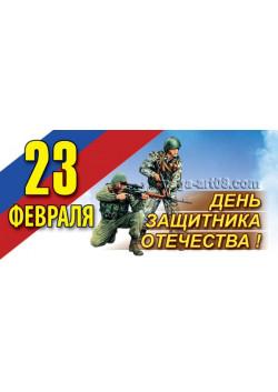 Открытка ОТ-25