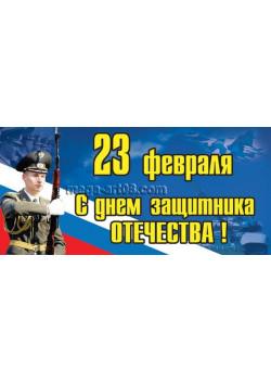 Открытка ОТ-26